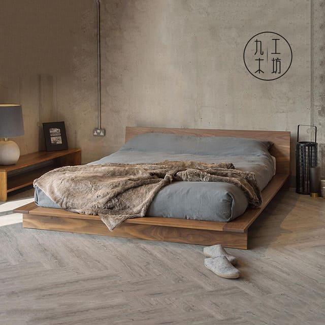 Giường ngủ óc chó kiểu Nhật